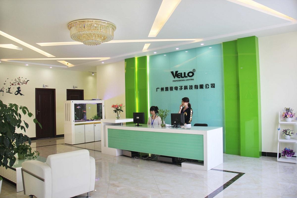 Vello Light Co., Ltd.