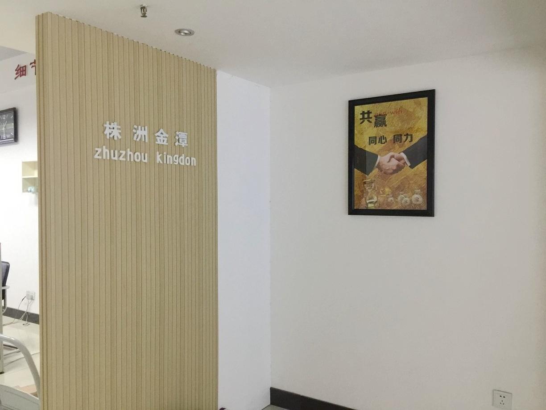 Zhuzhou Kingdon Industrial & Commercial Co., Ltd.