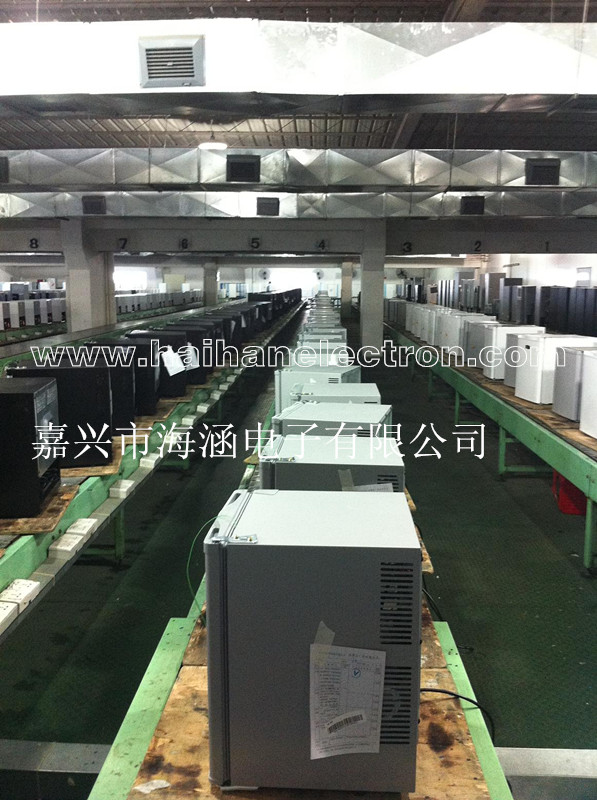 Jiaxing Haihan Electron Co., Ltd.