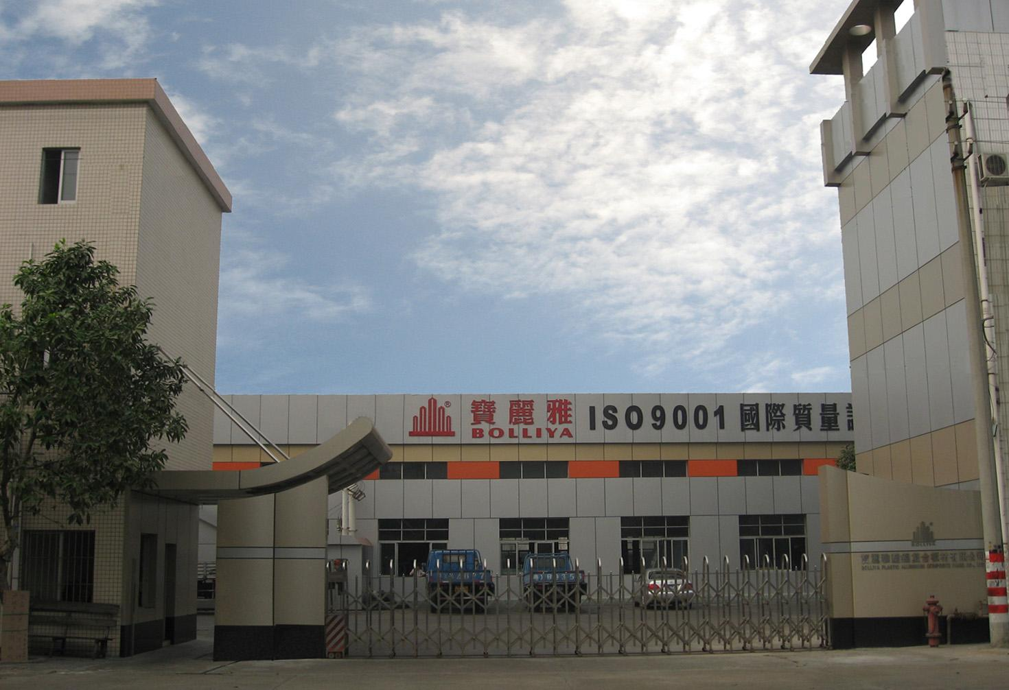 Guangdong Bolliya Metal Building Materials Co., Ltd.