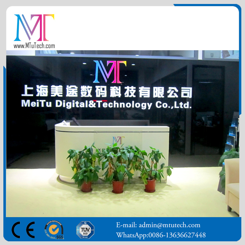 Shanghai Meitu Digital Technology Co., Ltd.