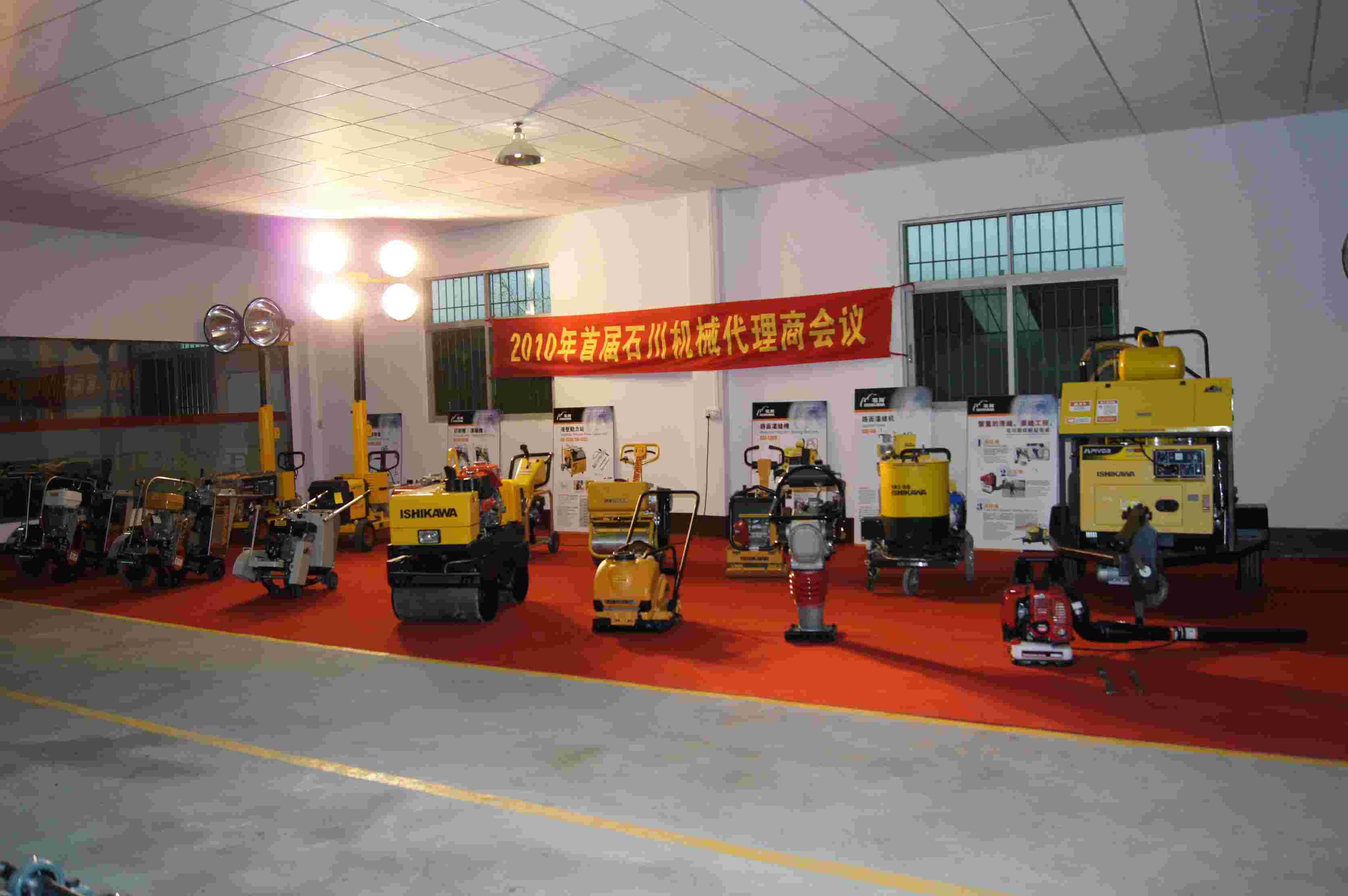 Ishikawa Machinery Co., Ltd.
