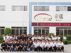 Guangzhou Zhuoyuan Virtual Reality Tech Co., Ltd.