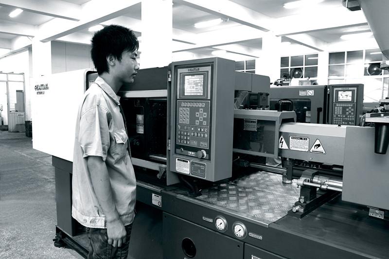 Ruian Huilida Metal Products Co., Ltd.