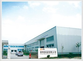 Evian Manufacture Co., Limited