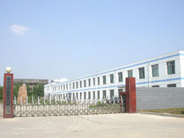 Jisheng Electric Machinery Co., Ltd.
