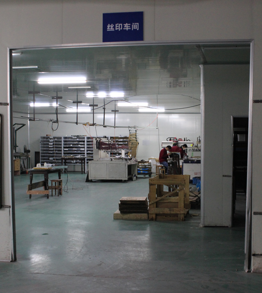 VY Optoelectronics Co., Ltd.