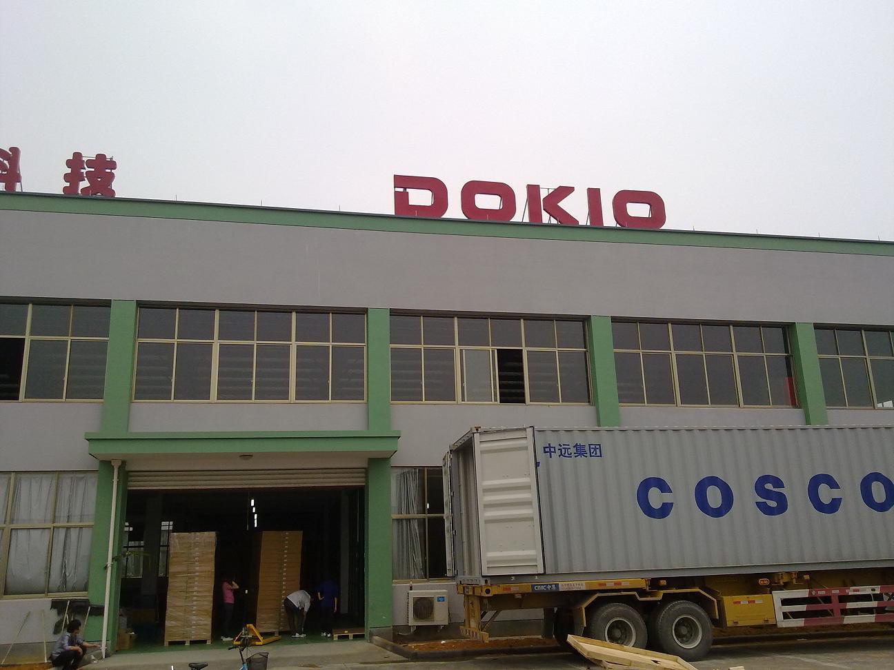 Jinhua Dokio Technology Co., Ltd.