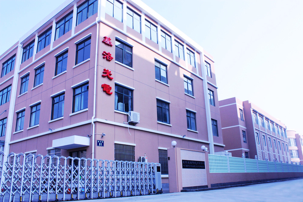 G-NOR OPTOELECTRONICS Co., Ltd.