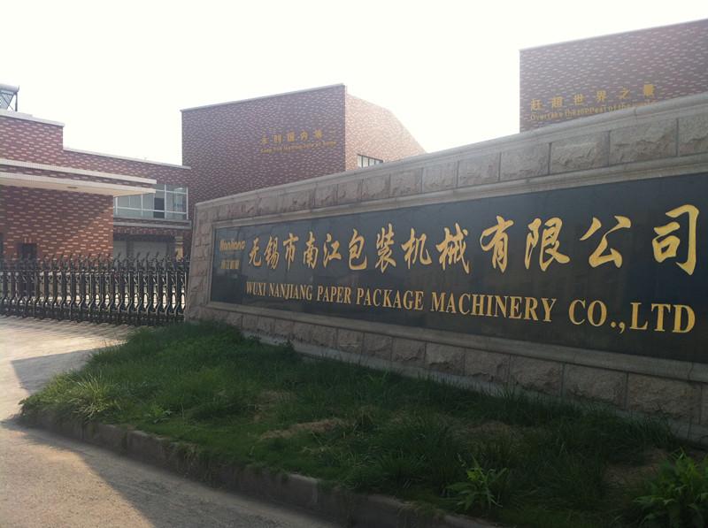 Jiangsu Nanjiang Machinery Co., Ltd.