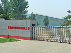 Shijiazhuang An Pump Machinery Co., Ltd.