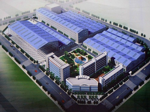 Sundream Industrial Group Co., Limited