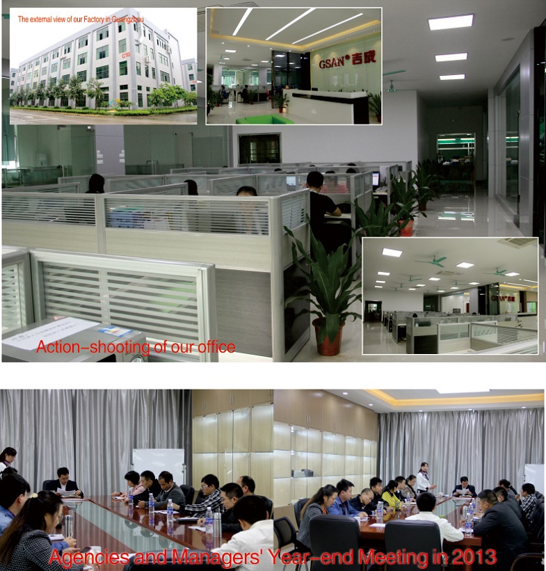 Guangzhou City GSAN Science & Technology Co., Ltd.