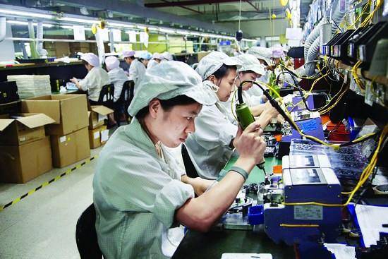 Shenzhen Yu Long Trade Co., Ltd.