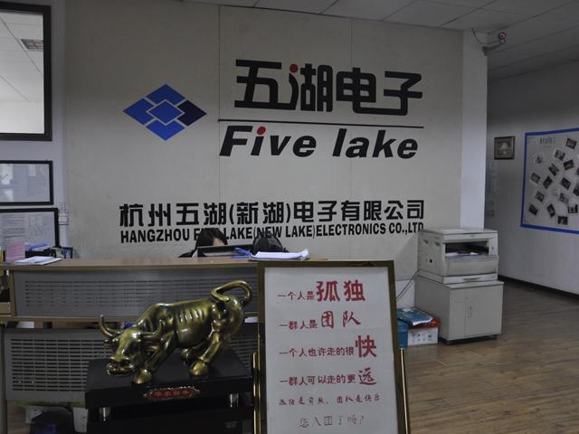 Hangzhou Fivelake Electronics Co., Ltd.