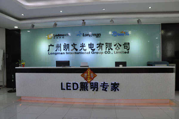 Guangzhou Longman Group Co., Limited