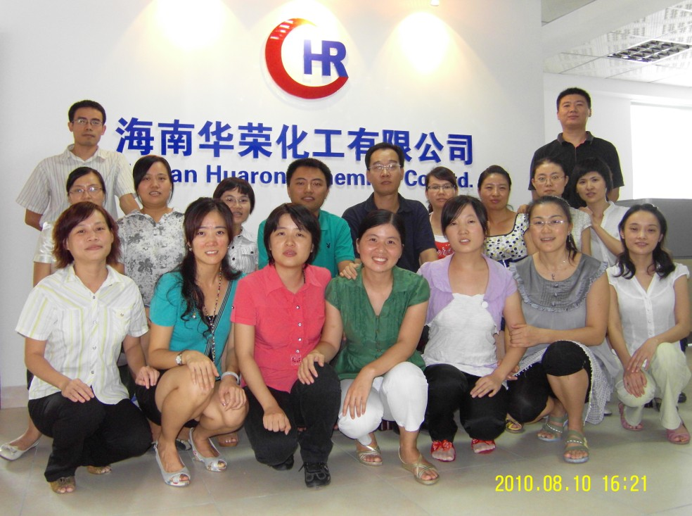 Hainan Huarong Chemical Co., Ltd.
