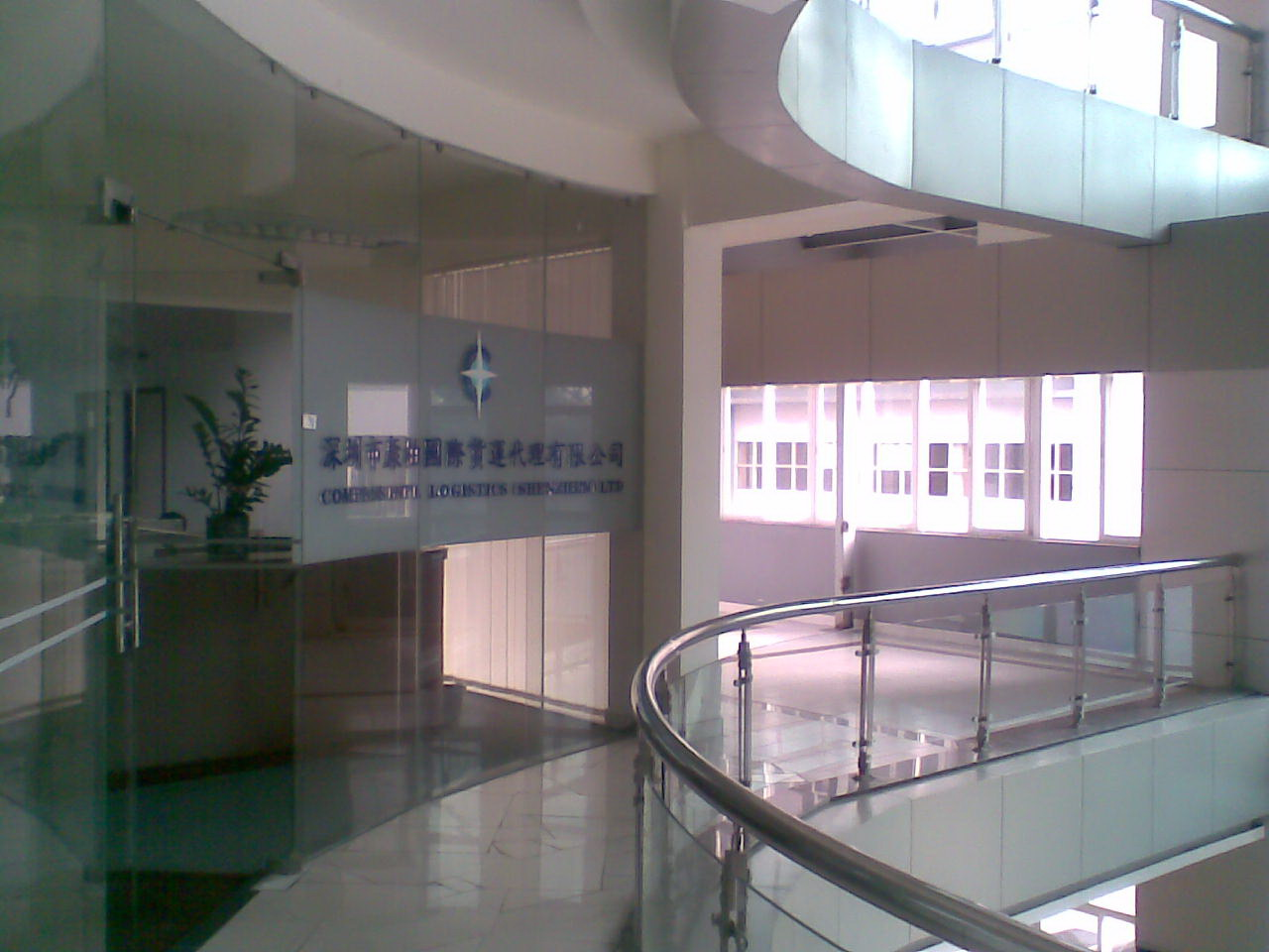 Compass International Logistics Shenzhen Ltd.