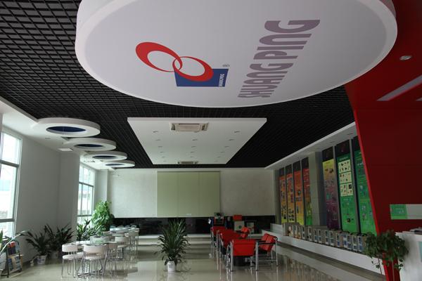 Shenzhen Shuangping Power Supply Technologies Co., Ltd.