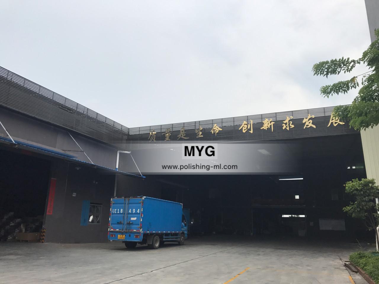Guangdong Meiyiguang New Material Co., Ltd.