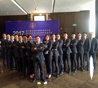 Chongqing Fengdu Biotechnology Co., Ltd.