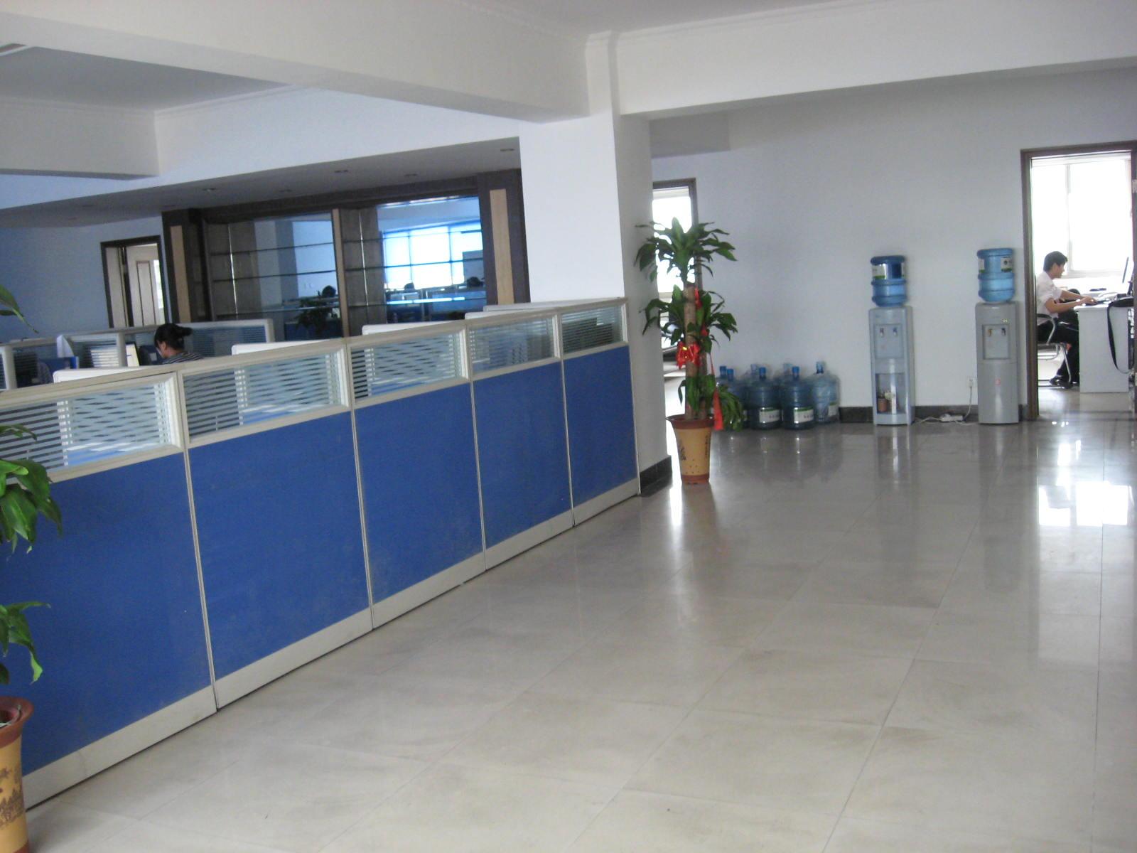 Xi'an Frankherb Biotech Co., Ltd.