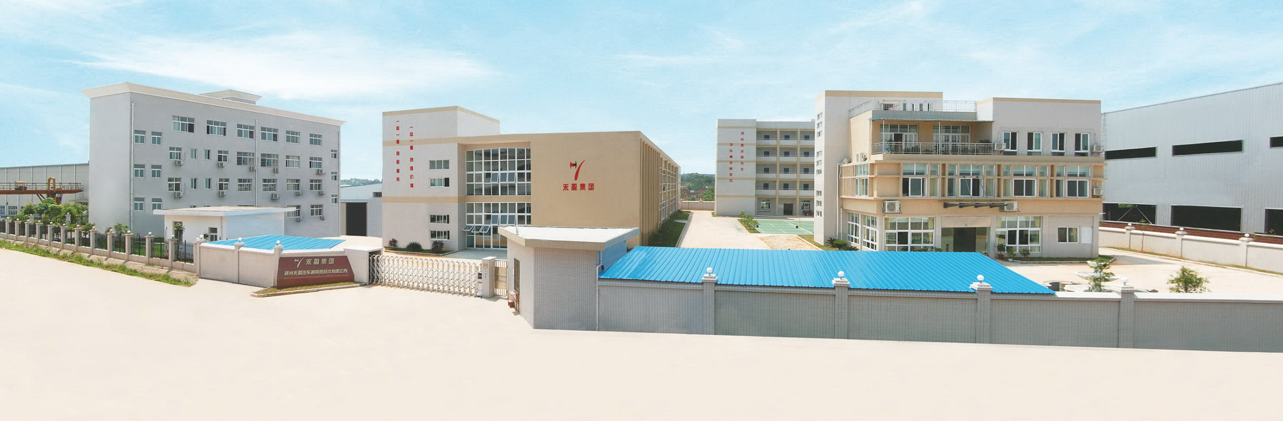 Ganzhou Heying Universal Parts Co., Ltd.