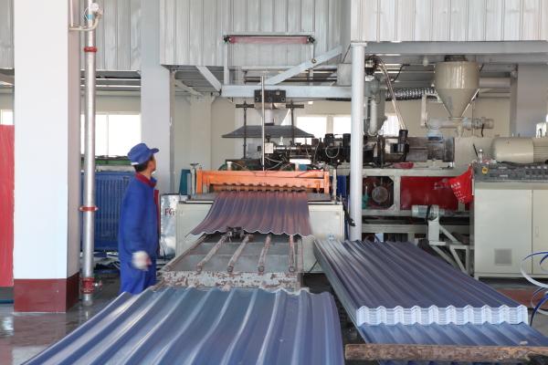 Laizhou Jieli Industrial Co., Ltd.