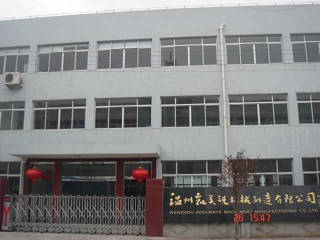 Wenzhou Accurate Machinery Manufacturing Co., Ltd.
