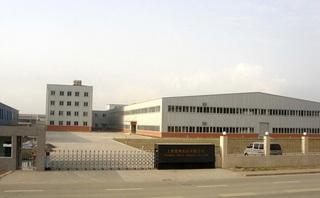 Shanghai Eagle Industry Co., Ltd.