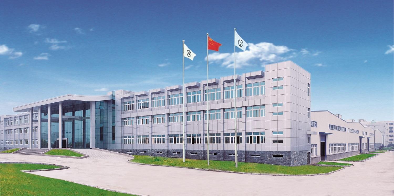 Zhongcai Merchants Investment Group Co., Ltd.