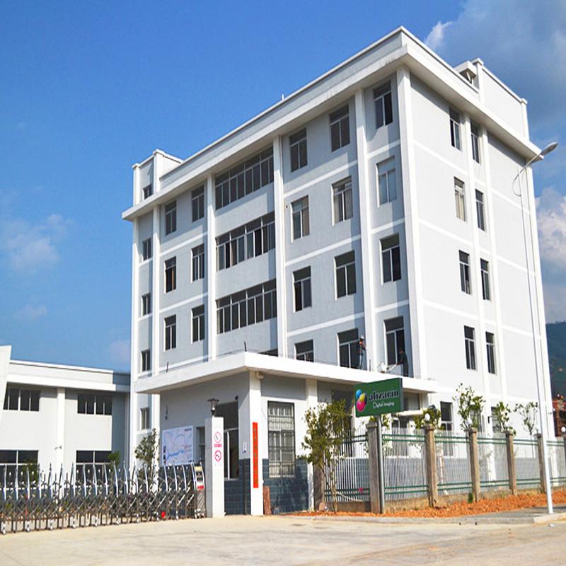 Fuzhou Alizarin Coating Co., Ltd.