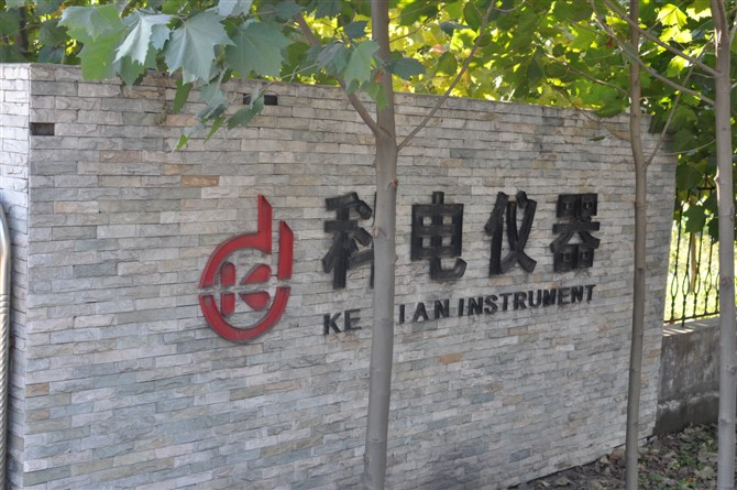 Shanghai Jiuke Electronic Technology Co., Ltd.