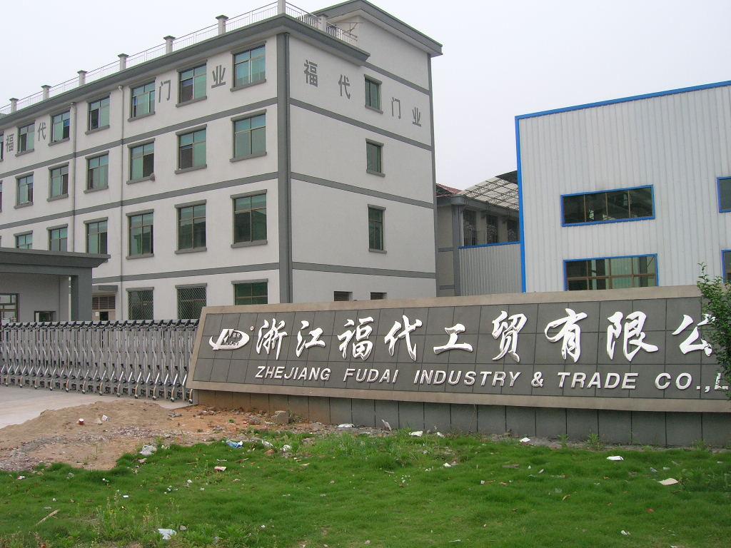 Zhejiang Fudai Industrial & Trading Co., Ltd.