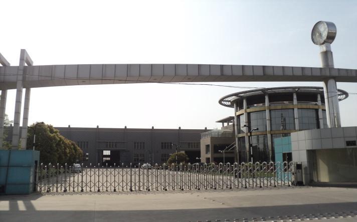 Jiangsu JWC Machinery Co., Ltd.