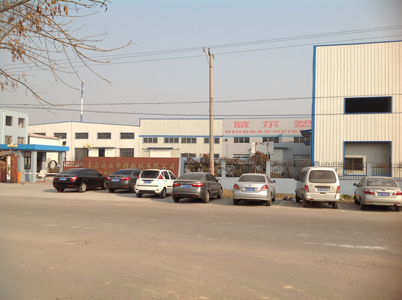 Qingdao Weier Plastic Machinery Co., Ltd.