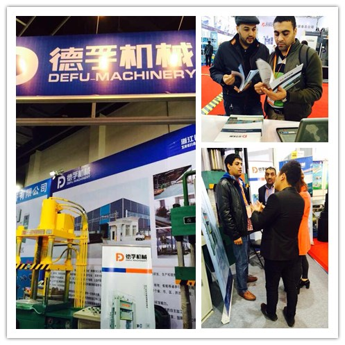 Zhejiang Defu Machinery Joint-Stock Co., Ltd.