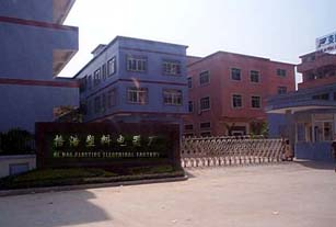 Dongguan Hai Tong Electrical Manufacture Co., Ltd.