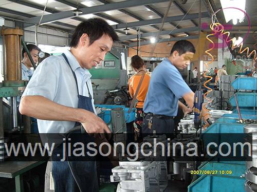 Zhejiang Jiasong Technology Co., Ltd.