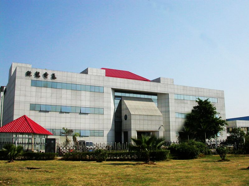 Zhejiang Oulong Electronics Co., Ltd.