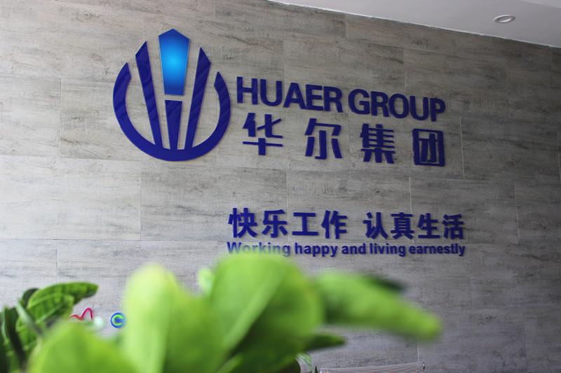 Zhengzhou Huaer Electro-Optics Technology Co., Ltd.