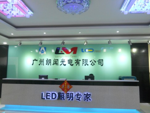 GUANGZHOU LONGMAN GROUP CO., LIMITED