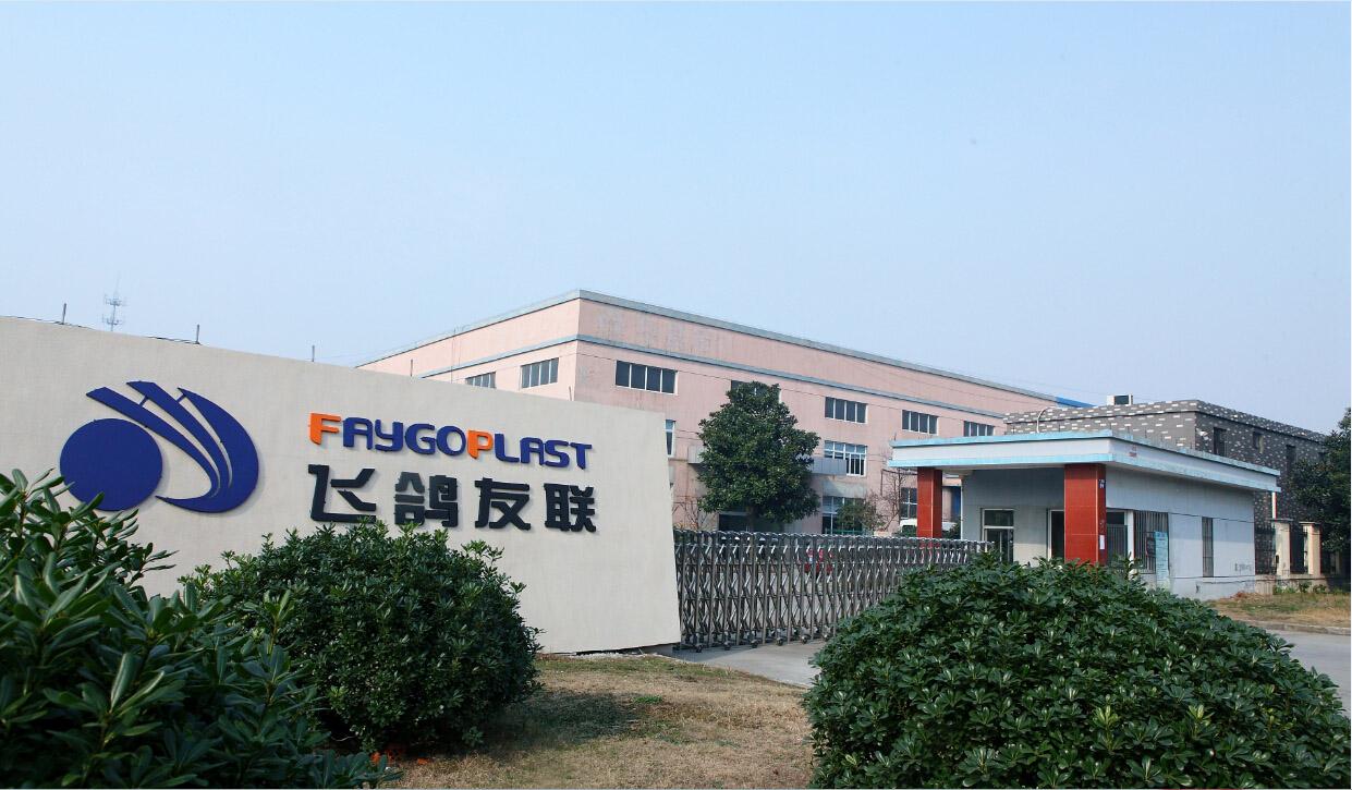 Jiangsu Faygo Union Machinery Co., Ltd.