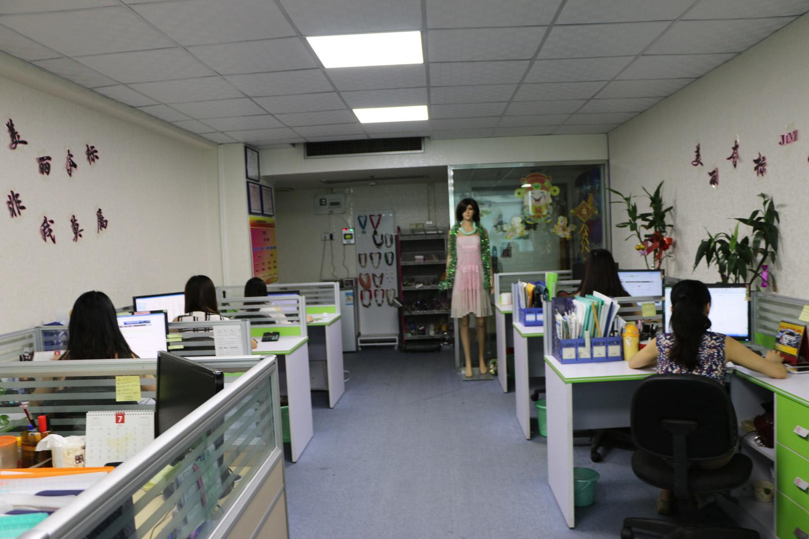 Guangzhou Beauty Options Co., Ltd.