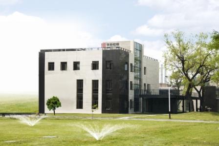 Beijing Richen-force Science & Technology Co., Ltd.