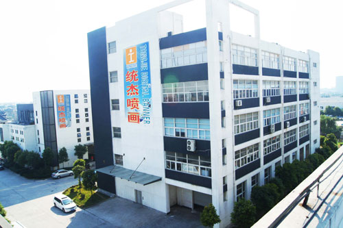 Shanghai Tongjie Image Produce Co., Ltd.