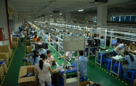 Daily RFID Co., Ltd.