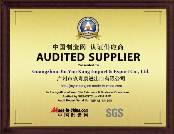 Guangzhou Jiuyuekang Medical Equipment Co., Ltd.