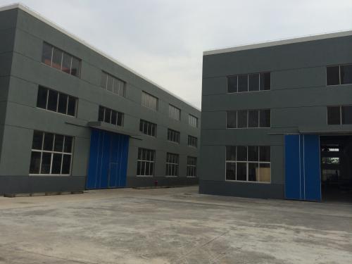 Zhangjiagang Huanyu Beverage Machinery Co., Ltd.