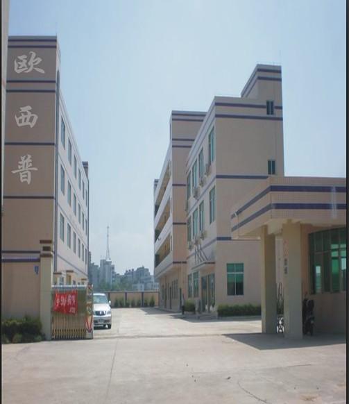 Dongguan Ouxiper Electronic Co., Ltd.